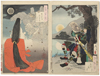 Collection of Japanese Books & Woodblock Prints