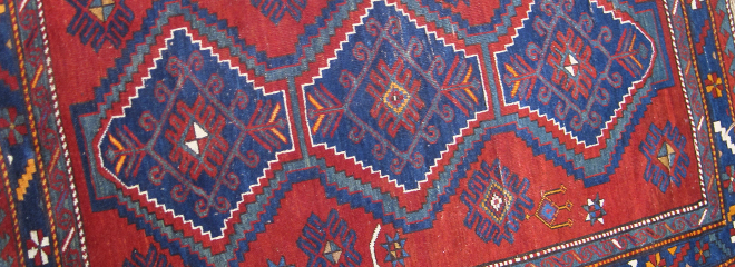 Antique Rugs & Textiles