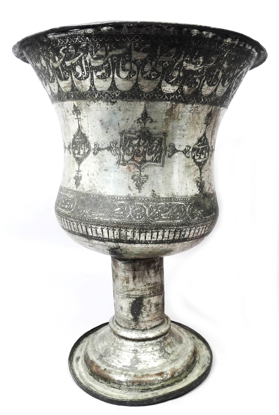 Antique Silver Etched Arabic Calligraphy Goblet