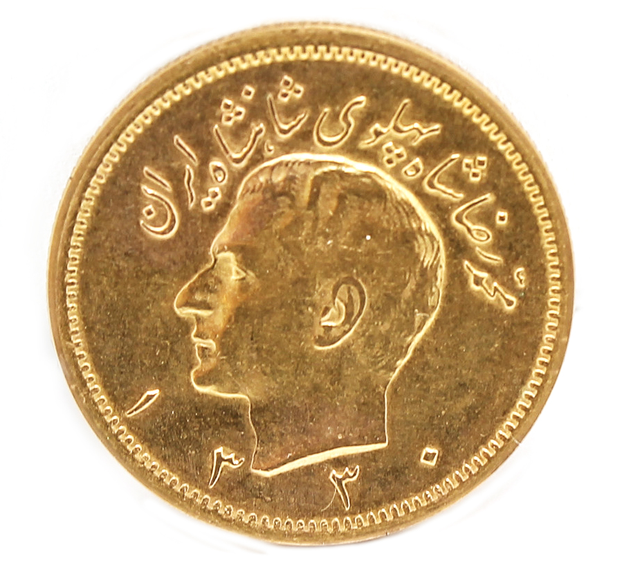 Arabic Gold Coin with Portrait Bust