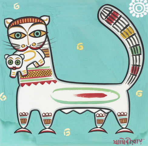 Jamini Roy Painting of Animal with Cub