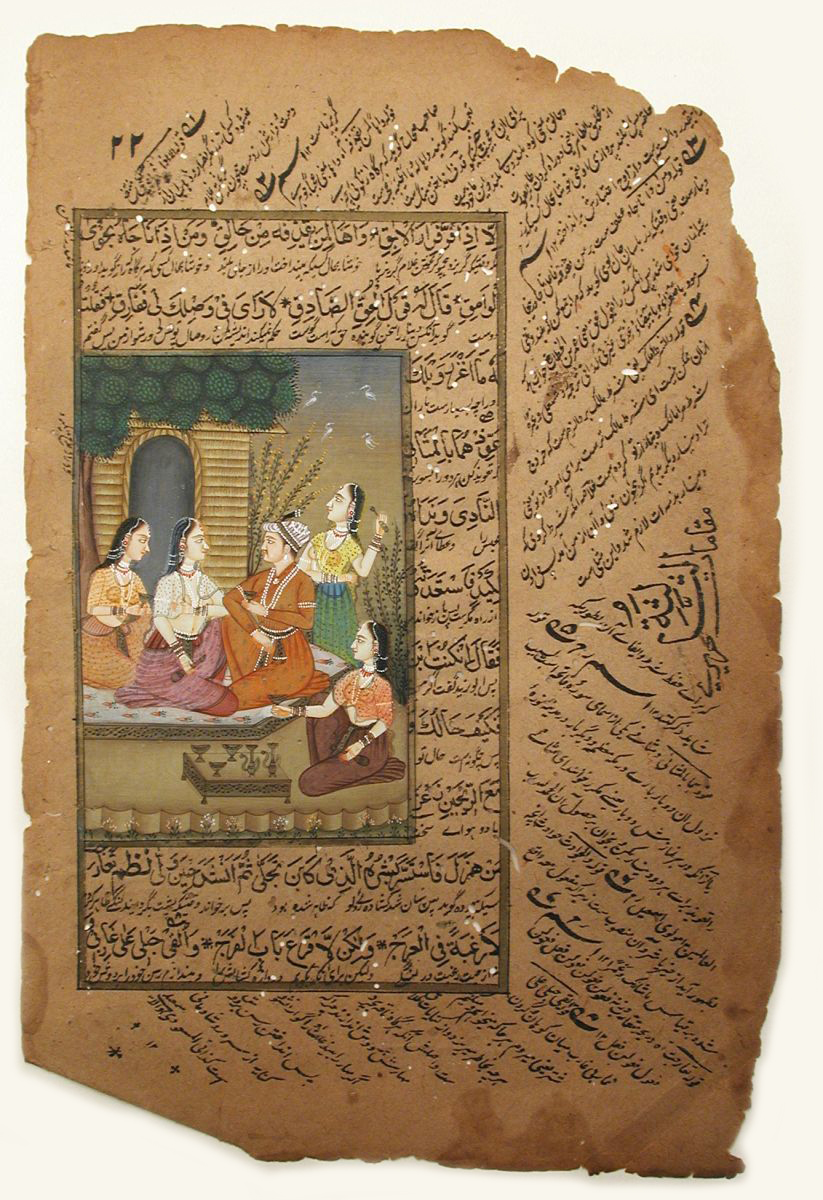 Antique Indian Painting Miniature Mughal Arabic Manuscript Page