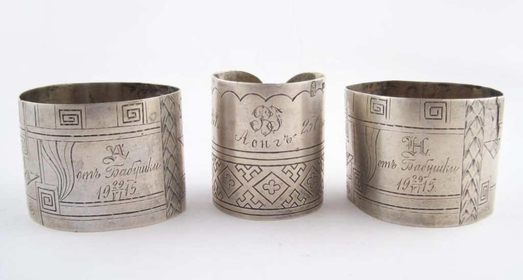 Antique Engraved Sterling Silver Napkin Rings: Flatware & Hollowware