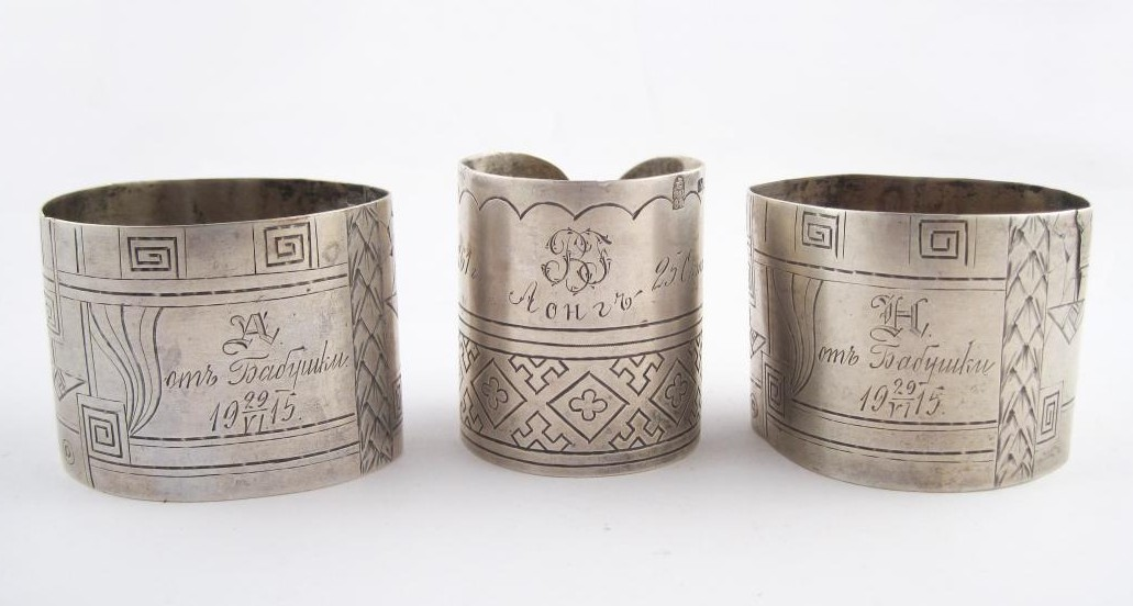 Antique Sterling Silver Hand Engraved Monogrammed Napkin Rings
